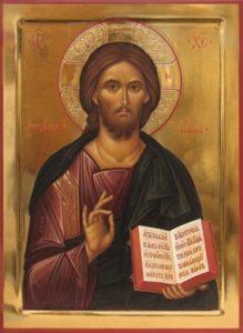 Christ Icon Lent 2021-St. Nicholas Orthodox Church Scarborough, English Language Orthodox Church Servic