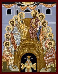 Pentecost St. Nicholas Orthodox Church Scarborough, English Language Orthodox Church Toronto, Orthodox